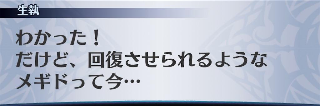 f:id:seisyuu:20210103113247j:plain