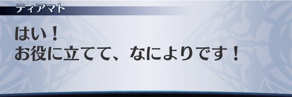 f:id:seisyuu:20210103113430j:plain