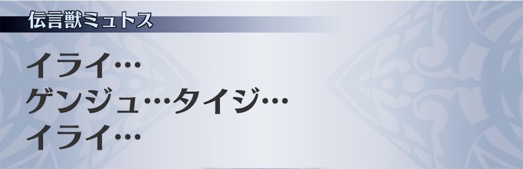 f:id:seisyuu:20210103114120j:plain