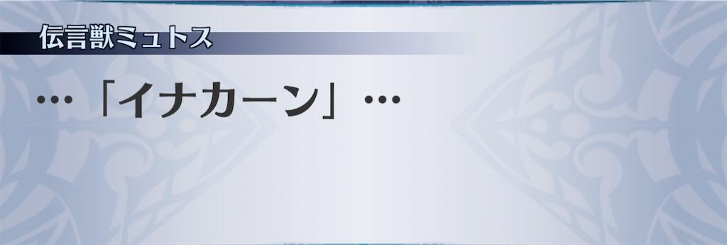 f:id:seisyuu:20210103114217j:plain