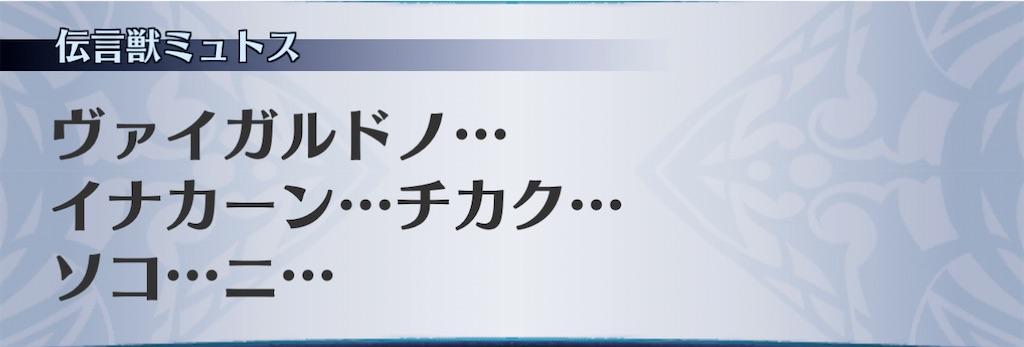 f:id:seisyuu:20210103114536j:plain