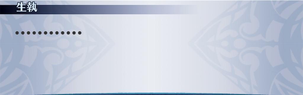 f:id:seisyuu:20210103171103j:plain