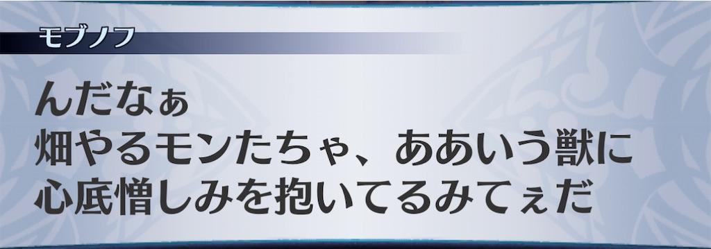 f:id:seisyuu:20210104220111j:plain