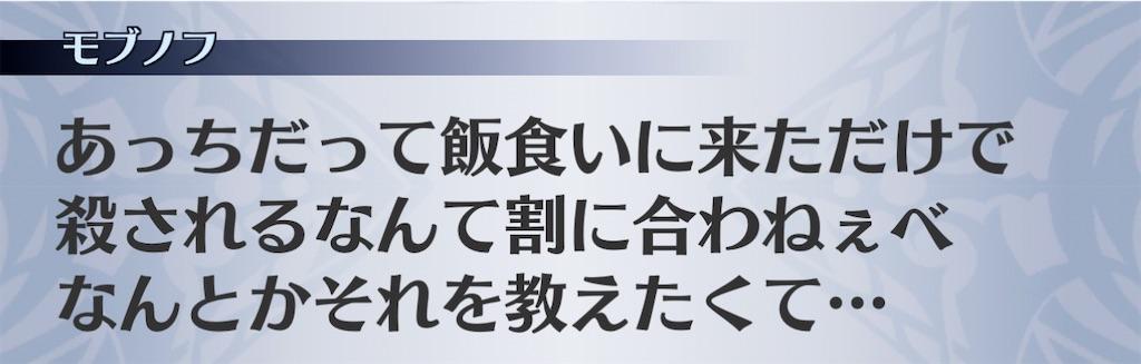 f:id:seisyuu:20210104220210j:plain