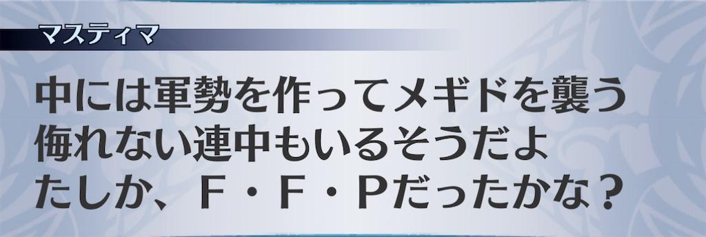 f:id:seisyuu:20210104220424j:plain