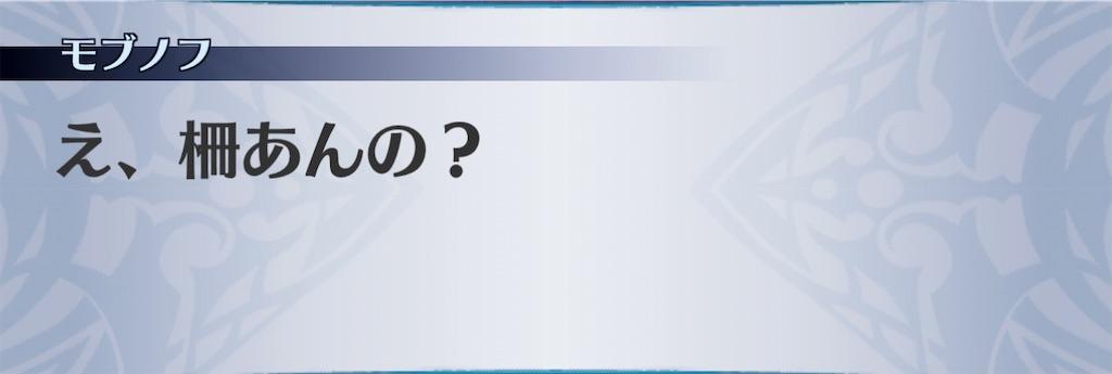 f:id:seisyuu:20210104220922j:plain