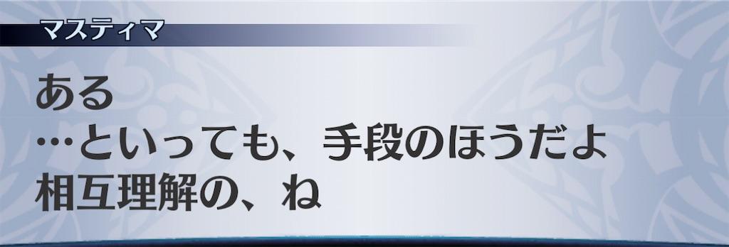 f:id:seisyuu:20210104221027j:plain