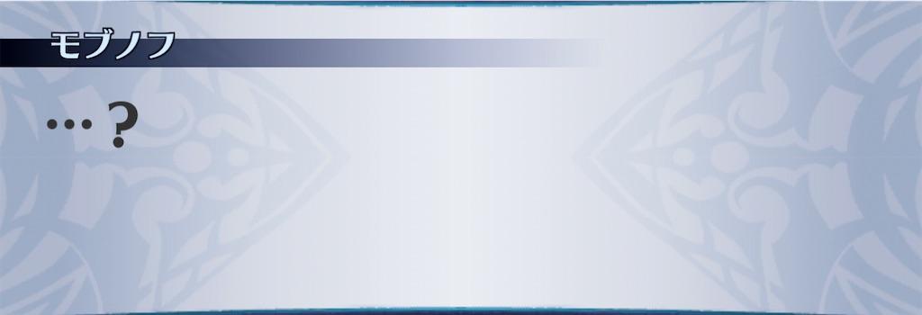 f:id:seisyuu:20210104221038j:plain