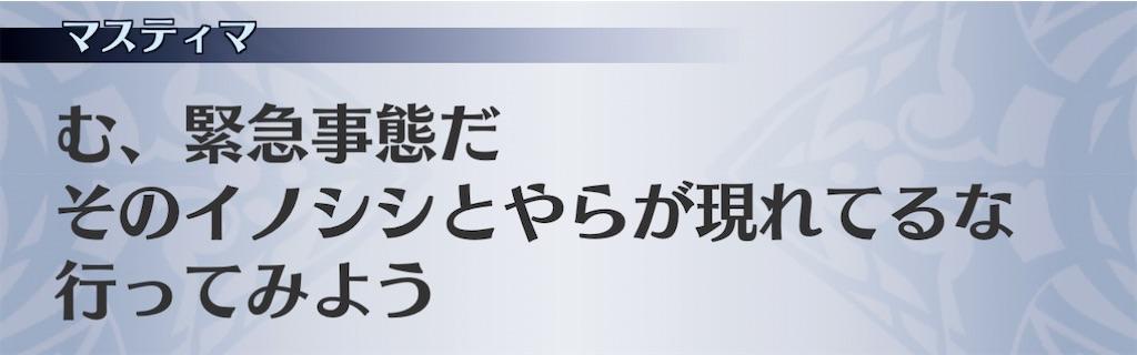 f:id:seisyuu:20210104221257j:plain