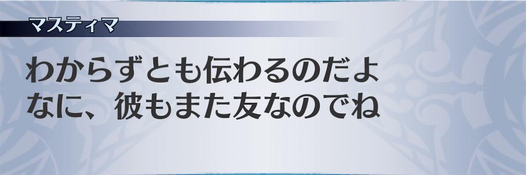 f:id:seisyuu:20210104221359j:plain