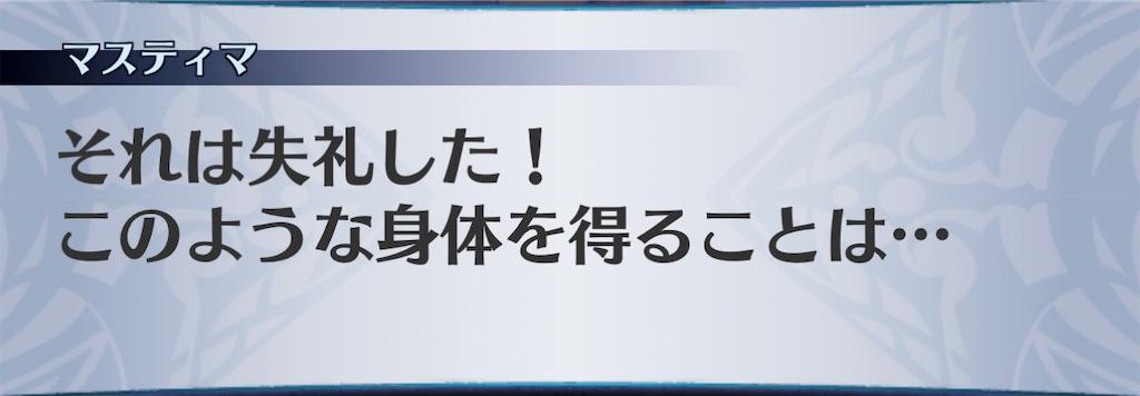 f:id:seisyuu:20210104221532j:plain