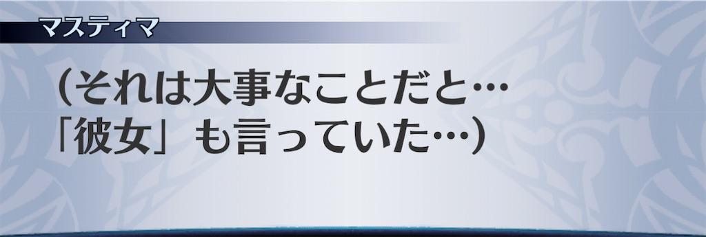 f:id:seisyuu:20210104221554j:plain