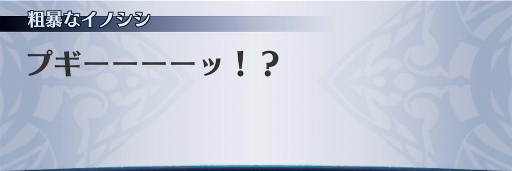 f:id:seisyuu:20210104221724j:plain