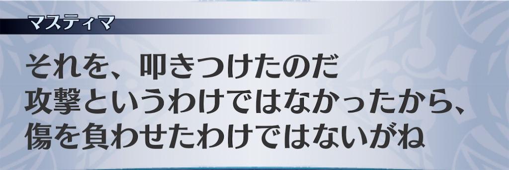 f:id:seisyuu:20210104221835j:plain