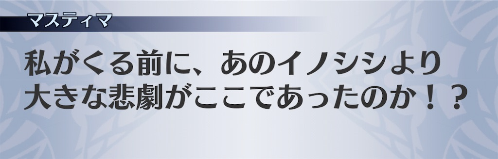 f:id:seisyuu:20210104222643j:plain