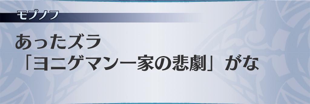 f:id:seisyuu:20210104222647j:plain