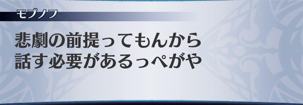 f:id:seisyuu:20210104222701j:plain