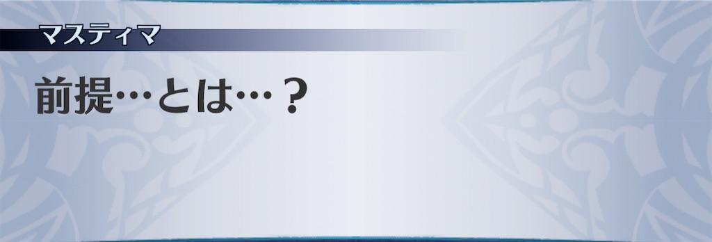 f:id:seisyuu:20210104222713j:plain