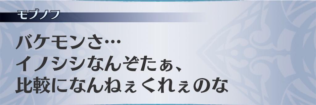 f:id:seisyuu:20210104222812j:plain