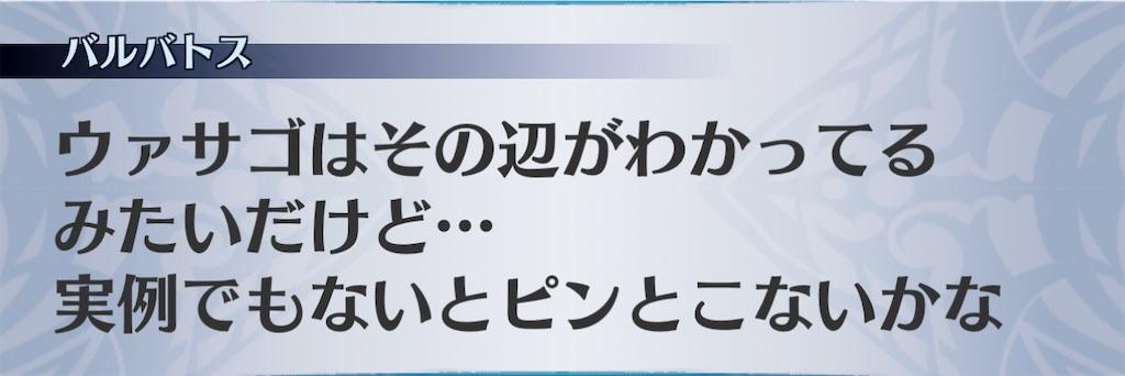 f:id:seisyuu:20210105180051j:plain