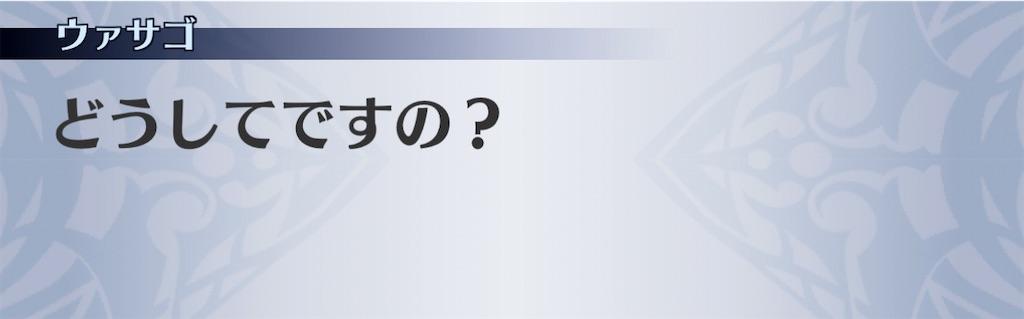 f:id:seisyuu:20210105182605j:plain