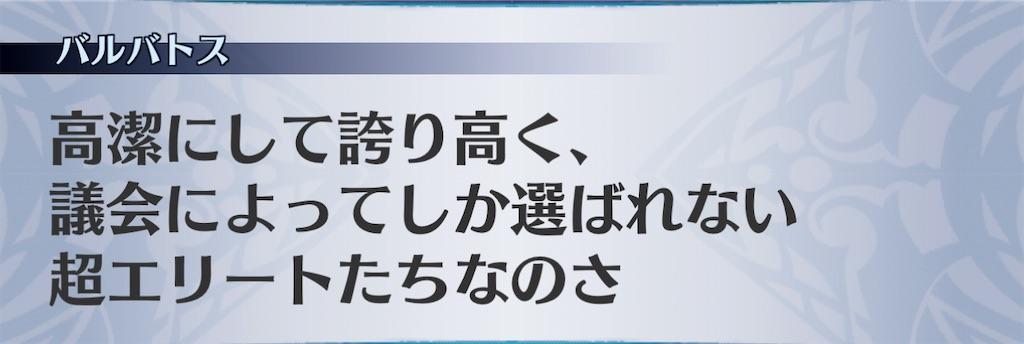 f:id:seisyuu:20210105185907j:plain