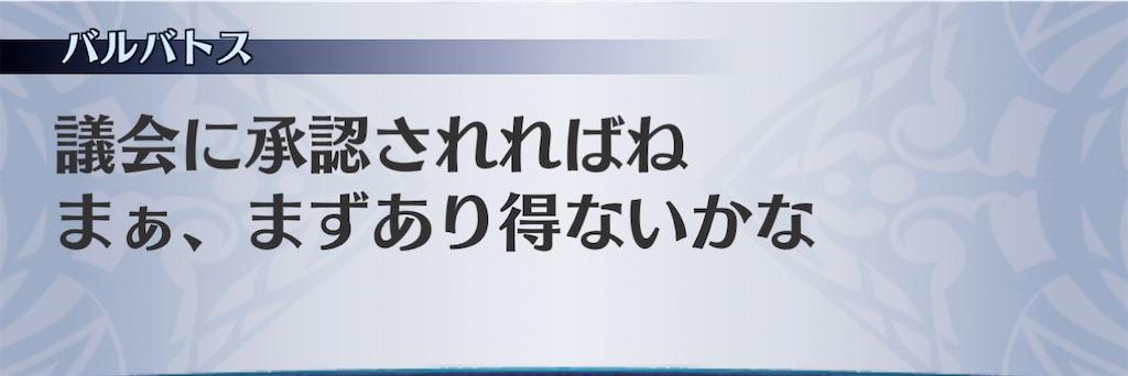 f:id:seisyuu:20210105192747j:plain