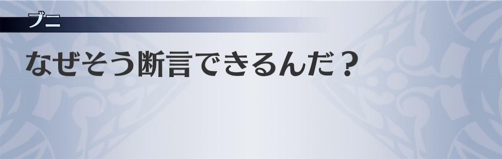 f:id:seisyuu:20210105192753j:plain