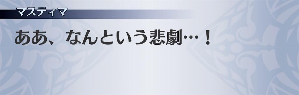 f:id:seisyuu:20210106002526j:plain
