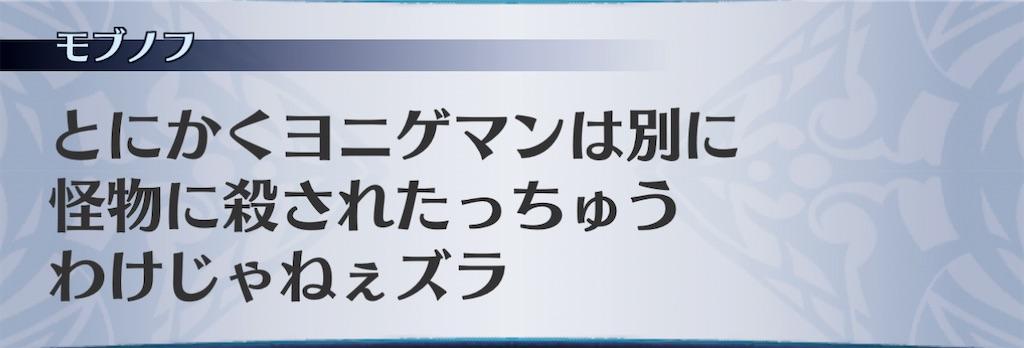 f:id:seisyuu:20210106181206j:plain