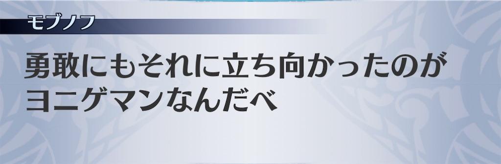 f:id:seisyuu:20210106181240j:plain