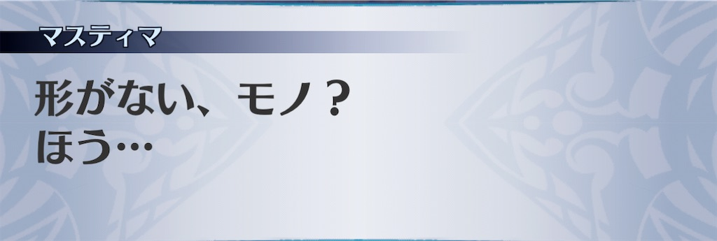 f:id:seisyuu:20210106181637j:plain