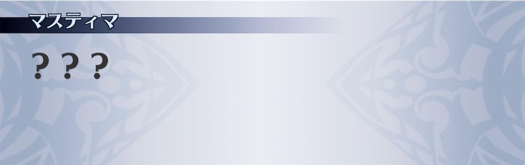 f:id:seisyuu:20210106181741j:plain