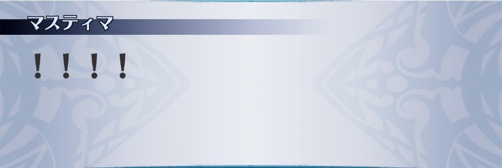 f:id:seisyuu:20210106181905j:plain
