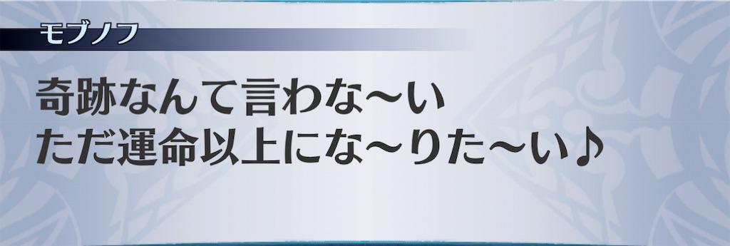 f:id:seisyuu:20210106181914j:plain