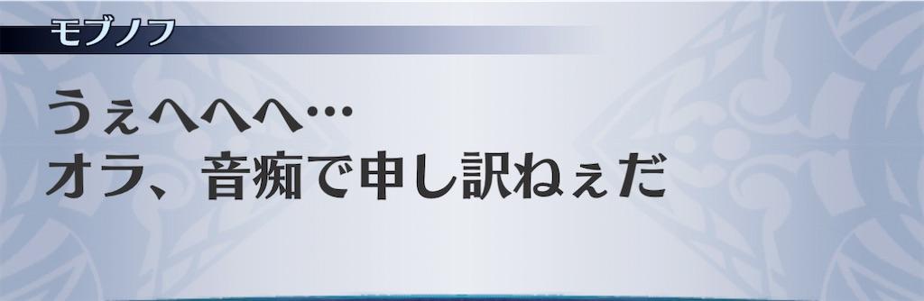 f:id:seisyuu:20210106182020j:plain