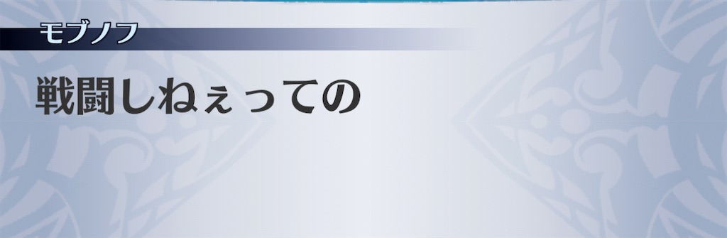 f:id:seisyuu:20210106182616j:plain