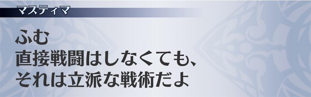 f:id:seisyuu:20210106182628j:plain