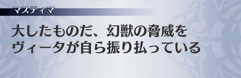 f:id:seisyuu:20210106182736j:plain