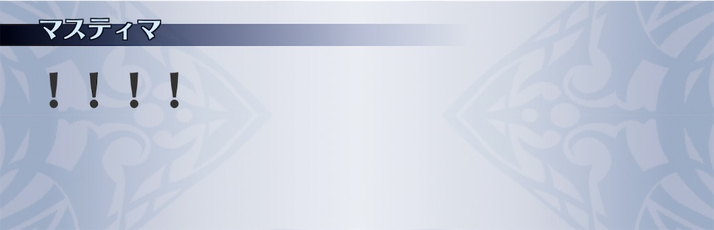 f:id:seisyuu:20210106183138j:plain