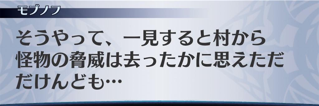 f:id:seisyuu:20210106183230j:plain