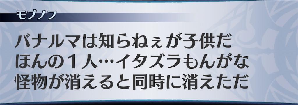 f:id:seisyuu:20210106183650j:plain