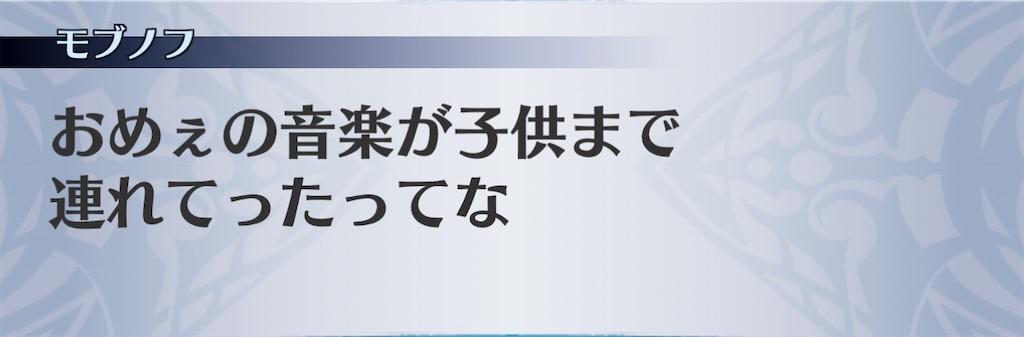 f:id:seisyuu:20210106183821j:plain