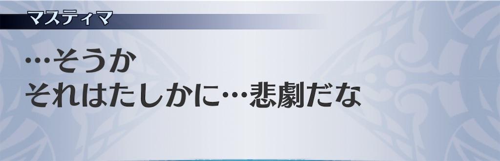 f:id:seisyuu:20210106183950j:plain