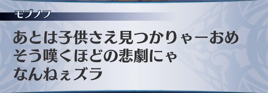 f:id:seisyuu:20210106184054j:plain