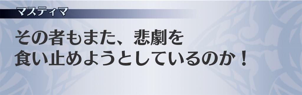 f:id:seisyuu:20210106184420j:plain