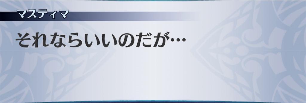 f:id:seisyuu:20210106184558j:plain