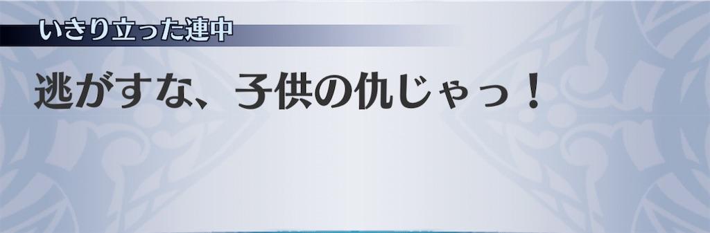 f:id:seisyuu:20210106184807j:plain