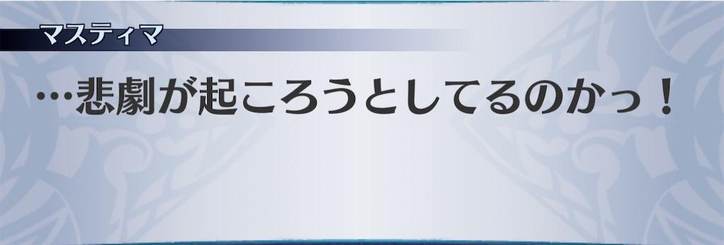 f:id:seisyuu:20210106184818j:plain
