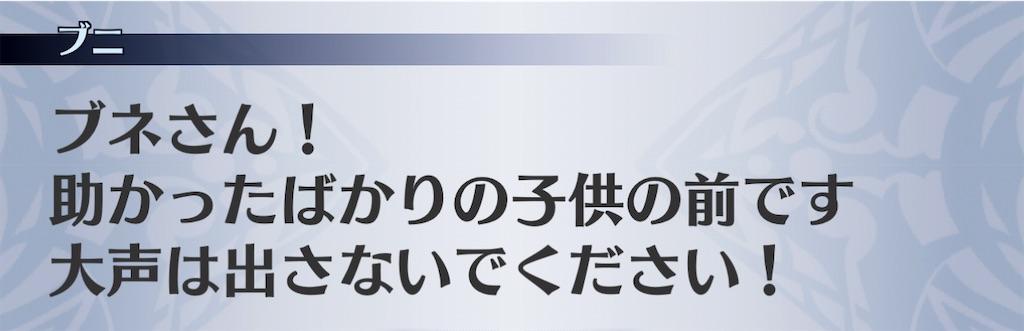 f:id:seisyuu:20210106204744j:plain